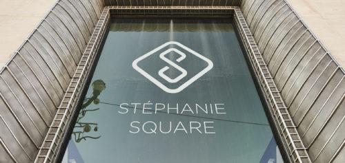 Stéphanie square: Facade Entrée